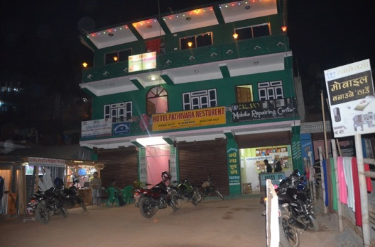 Hotel Pathivara at Campus mode in Phidhim.
