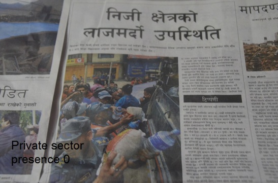 News from Nepal continued to knock the door of the government offices for their lack of ferventness and zeal for the victims.